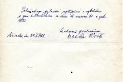 Korta_Potw_OdzcytOkulicki_1988